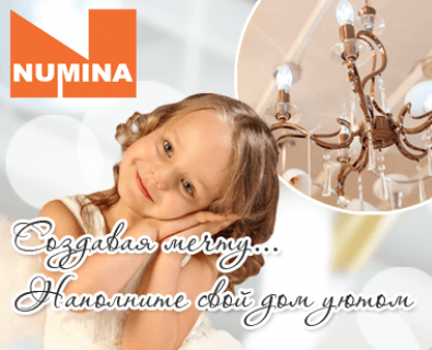 Banner for Numina