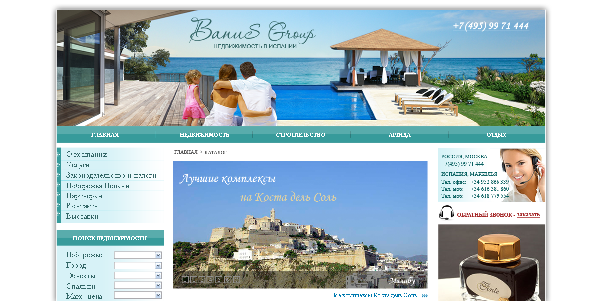 Banus Group