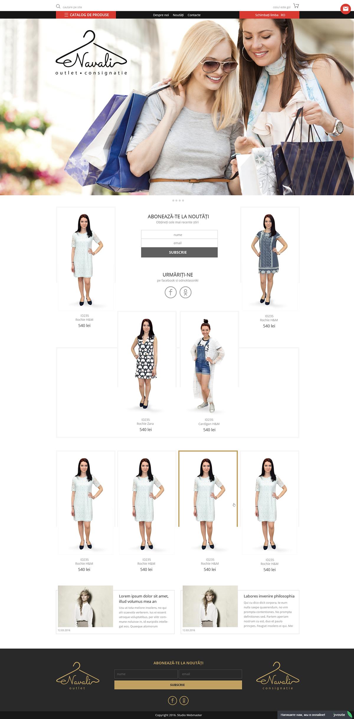 a1371aea5ad0 Главные задачи. Первостепенной задачей являлось создание сайта и разработка  веб дизайна интернет-магазина одежды.