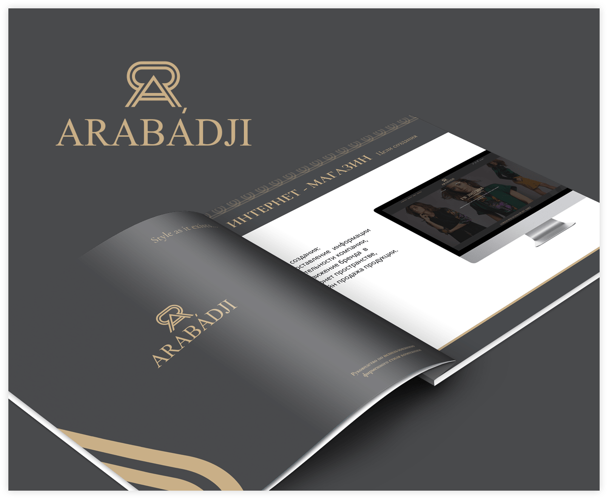Developing a corporate identity for Arabadji