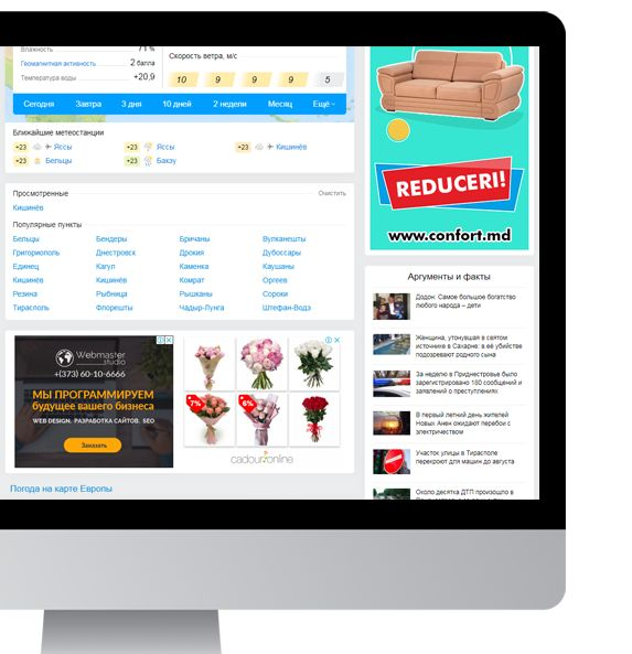 Banner ads for an online store