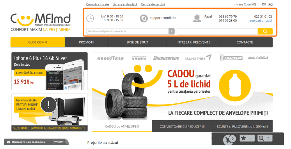 cat costa un magazin online